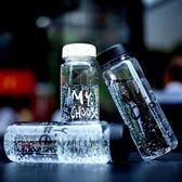 水杯 塑料水杯女透明學生韓國可愛便攜創意杯子清新簡約少女潮流杯防摔