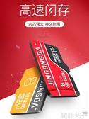 存儲卡 8g內存卡高速行車記錄儀存儲卡專用16g監控相機攝像頭128g內存儲卡32g 新年禮物