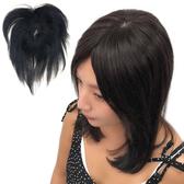 手工真髮 頭頂髮片 微增髮 遮白髮 男女適用 H1012 魔髮樂
