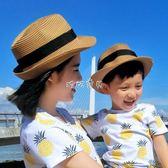 兒童帽子  兒童草帽男童遮陽帽透氣帽子防曬 珍妮寶貝