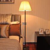 現代簡約落地燈遙控客廳臥室創意床頭喂奶LED調光護眼立式台燈 LannaS