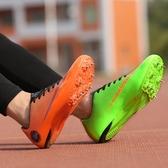釘鞋 鴛鴦釘鞋男女短跑田徑專業比賽釘子鞋學生中考跑步鞋跳遠訓練鞋【快速出貨】