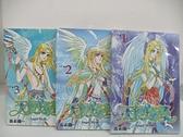 【書寶二手書T4/漫畫書_APZ】天使迷夢_1~3集合售_游素蘭