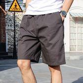 夏季中年男士短褲寬鬆休閒中老年人外穿 AL18【潘小丫女鞋】