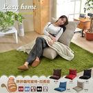 【班尼斯名床】~慵懶家居胖胖貓惰性和室椅...