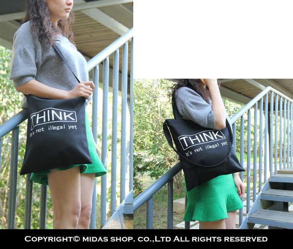 質感純棉 THINK 帆布袋 帆布包 清新簡約 手提袋 購物袋 側背包 肩背包/肩背+斜跨/敞口