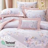 60支天絲床罩八件組 雙人5x6.2尺 潘朵拉 100%頂級天絲 萊賽爾 BEST寢飾