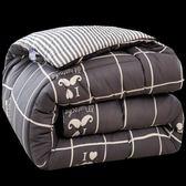 被子被芯加厚保暖太空學生宿舍單人床雙人10斤全棉被 黛尼時尚精品