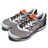 【六折特賣】Asics 慢跑鞋 Gel-Cumulus 18 4E 超寬楦 銀 黑 藍橘 運動鞋 男鞋 【PUMP306】 T6D0N0193