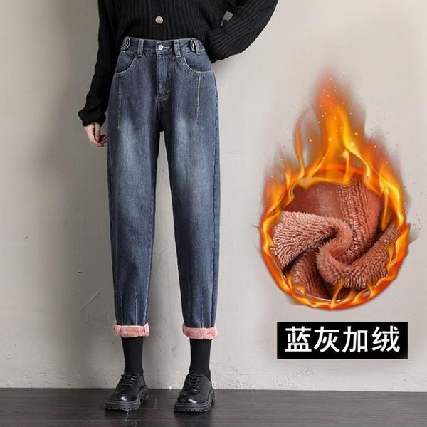 新品特價# 加絨高腰牛仔褲女寬松哈倫褲秋冬裝新款顯瘦加絨老爹蘿卜褲