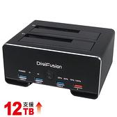 Digifusion 伽利略 CU3H09B USB3.1 Gen1 2.5 3.5 雙 SATA 鋁合金 硬碟拷貝機 + HUB