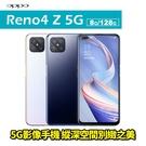 OPPO Reno4 Z 8+128GB...
