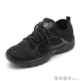 新款徒步鞋春季休閒登山鞋防滑男運動旅游鞋戶外輕便軟底越野跑鞋 西城故事