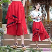 不規則休閒褲民族風女裝棉麻寬鬆闊腿褲七分褲
