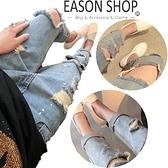 EASON SHOP(GW2518)小漆點淺藍色刷破牛仔褲 破洞 毛邊 抽鬚 收腰 高腰 長褲 直筒褲 水洗丹寧