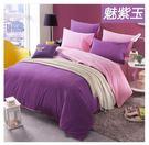 幸福居*床上用品純色磨毛4四件套1.8宿舍被套1.2床單人床笠三件套(床單組四件套2M-6.6英尺)