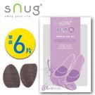 【SNUG 鞋墊貼】1袋(6片入)  (OS小舖)