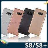 三星 Galaxy S8/S8+ Plus 類碳纖維保護套 軟殼 防滑不留指紋 散熱氣槽 卡夢全包款 手機套 手機殼