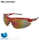 AROPEC 抗UV 太陽眼鏡 Parrot 運動眼鏡 SG-T278B1-PC