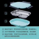 【全館】現折200304不銹鋼保溫飯盒便當餐盒帶蓋韓國食堂簡約防燙兒童小學生分格