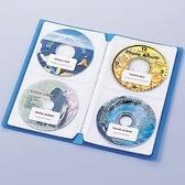 日本SANWA光盤包CD包碟片包24片裝可立書架碟盒盤片包DVD收納盒·樂享生活館
