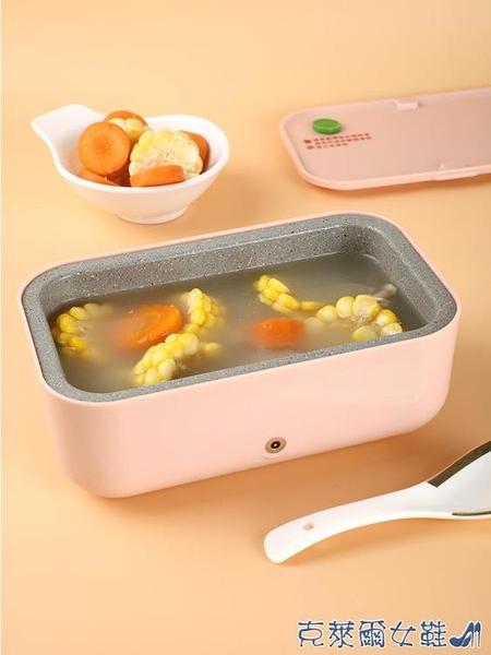 加熱電飯盒 大康便攜電熱飯盒免注水自熱插電可保溫加熱飯菜神器上班族便當盒 快速出貨