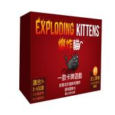 【樂桌遊】G派對桌遊-爆炸貓 Exploding Kittens 06618
