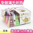日本【10袋入】SUKUSUKU BALL 無添加寶寶蔬菜球 10袋入 不含糖鹽防腐劑 幼兒零食 塞車【小福部屋】