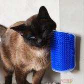 貓用墻角蹭毛器蹭臉撓癢按摩梳毛器針梳子送貓薄荷貓咪寵物用品