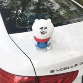 汽車車頂裝飾娃娃卡通個性搞笑玩偶車外擺件暴走漫畫表情包公仔