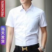 短袖襯衫 春夏季長短袖白色襯衫男士修身純色商務工裝職業正裝襯衣加大男裝 果果生活館