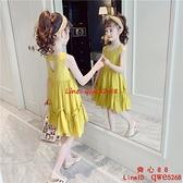 女童連身裙新款兒童裙子中大童背心裙網紅公主裙洋氣【齊心88】