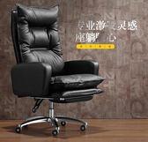 电脑椅 家用电竞椅主播椅子可躺老板椅 大班椅转椅办公椅子 熊熊物語