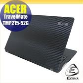 【Ezstick】ACER TravelMate TMP215-52G Carbon黑色立體紋機身貼 DIY 包膜