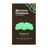 韓國 too cool for school 摩洛哥黏土去黑頭粉刺鼻貼 單片入◆86小舖◆