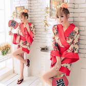 和服角色扮演服  cosplay  紅滾邊彩花日式和服性感睡衣 (高檔品質)~ 杏色8160~現貨