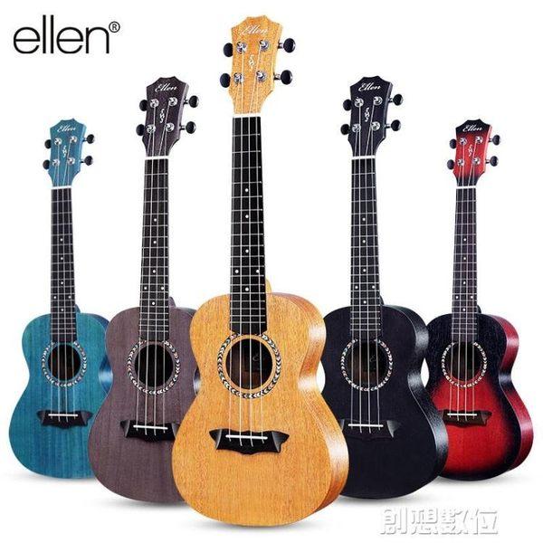 尤克里里初學者學生成人女23寸單板兒童小吉他入門  創想數位DF