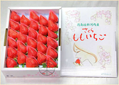 【果之蔬-全省免運】德島草莓16-20入(800g±10%/盒)
