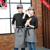 圍裙長短款男女日韓版餐飲工作服圍裙西餐廳咖啡廳甜品店披薩網咖