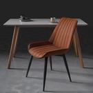 化妝椅 梳妝椅 北歐餐椅現代簡約餐椅輕奢...