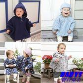 斗篷 秋冬新款 防寒 保暖 厚款 雙面二穿 厚外套 四色 寶貝童衣