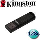 Kingston 金士頓 128G 128GB 180MB/s DataTraveler Elite G2 DTEG2 USB3.0/3.1 隨身碟