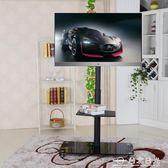 電視支架32-55寸通用型電視支架落地液晶電視會議推車電視機行動掛架架子 NMS 台北日光