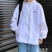夏裝超薄款防曬服男士韓版寬鬆透氣外套學生休閒遮陽上衣『小淇嚴選』