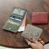 新款歐美大牌短款錢包女簡約搭扣錢夾卡位超薄牛皮夾頭層 衣櫥の秘密