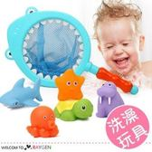 海底動物撈魚軟膠寶寶洗澡玩具4件/組 0-3歲