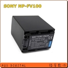 【福笙】SONY NP FV100 防爆鋰電池 認證版 XR100 XR150 XR200 XR350 XR520 XR550 AX30 AX100 AXP35 CX900