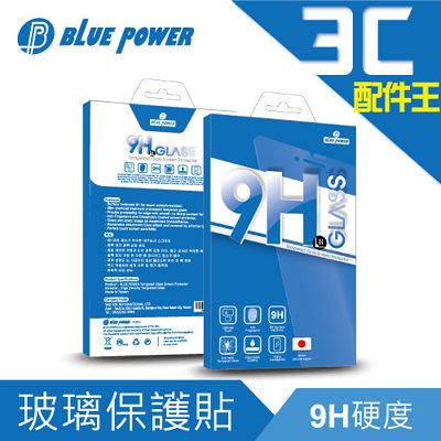 BLUE POWER Xiaomi 紅米Note4 9H鋼化玻璃保護貼 0.33mm