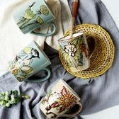 馬克杯 手繪陶瓷杯子創意馬克杯個性外貿茶水咖啡牛奶杯禮品