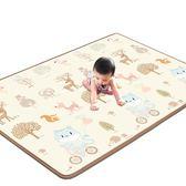 貝博氏寶寶爬行墊加厚嬰兒爬爬墊泡沫墊兒童環保無味地墊客廳家用『新佰數位屋』